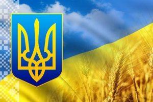 Firande av Ukrainas Självständighetsdag